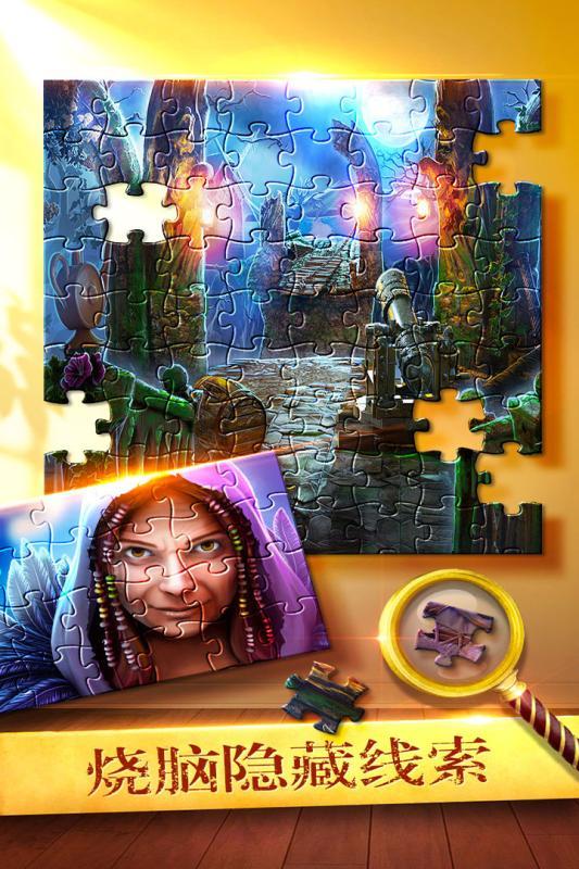 密室逃脱古堡迷城2安卓版截图3