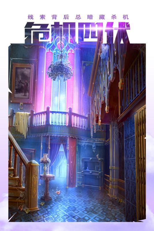密室逃脱15神秘宫殿安卓版截图0