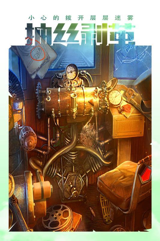 密室逃脱15神秘宫殿安卓版截图1