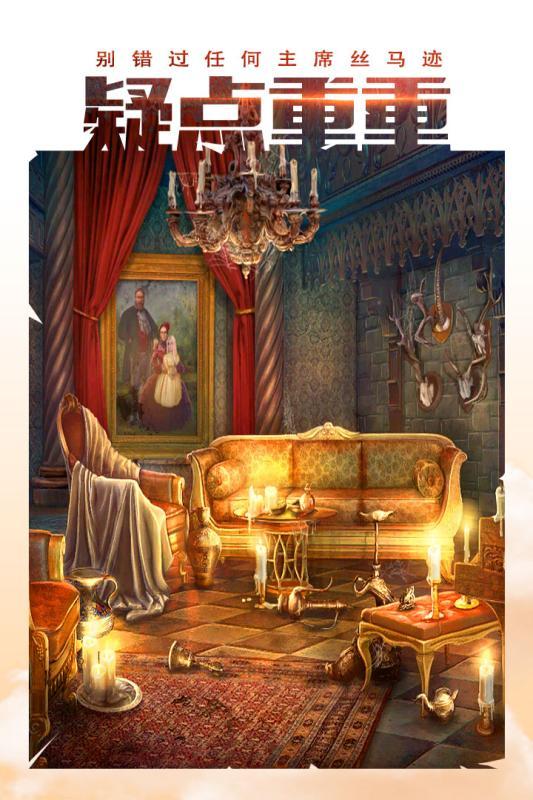 密室逃脱15神秘宫殿安卓版截图2