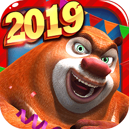 熊出没之熊大快跑2019最新版2.7.8 安卓版