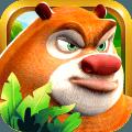 熊出没森林