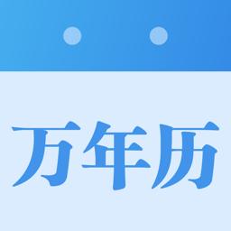 墨�E�f年�vapp1.0.20 最新版