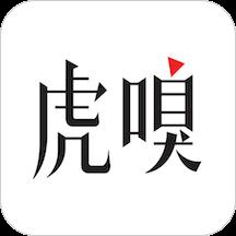 虎嗅�O果客�舳�6.2.0 最新ios版