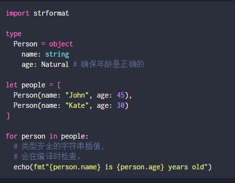nim编译工具截图0