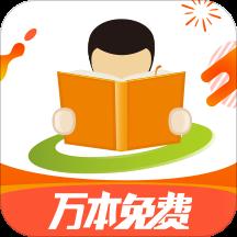 天翼阅读6.2.6 官方最新版