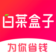 白菜盒子(�商�з��件)1.0 最新版