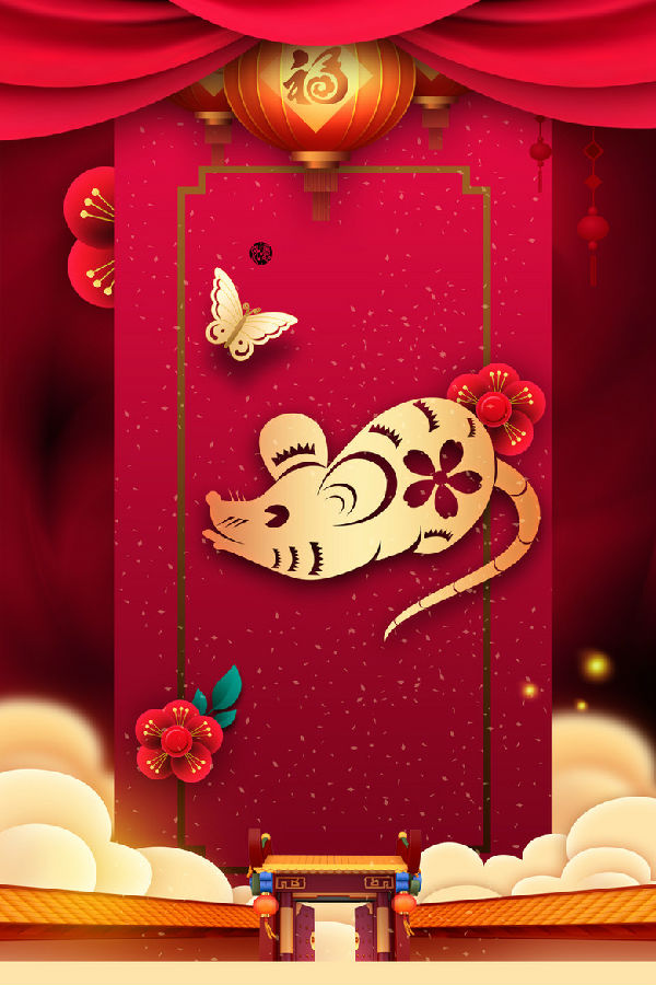 2020鼠年春节装饰海报PSD分层素材