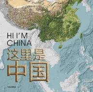 这里是中国pdf百度云