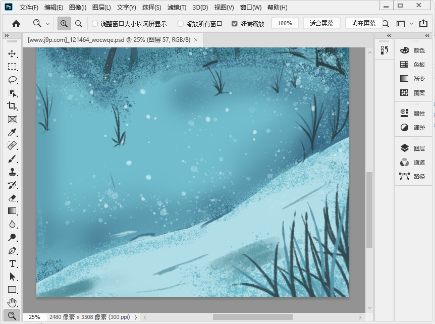卡通树木雪景PSD素材截图1