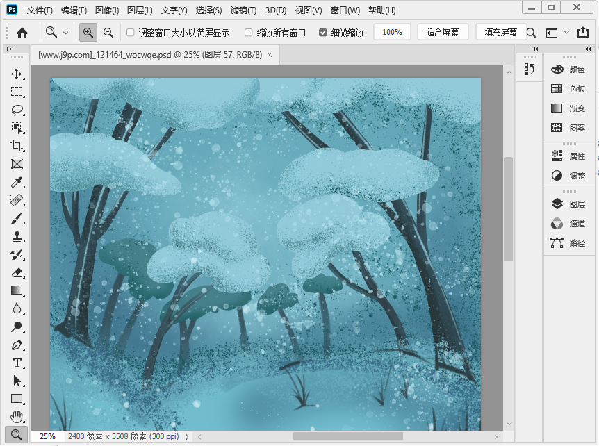 卡通树木雪景PSD素材截图0