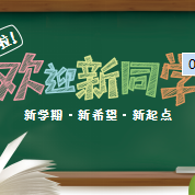 绿色黑板报文艺课件PPT模板