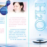 香水产品三折页设计psd素材