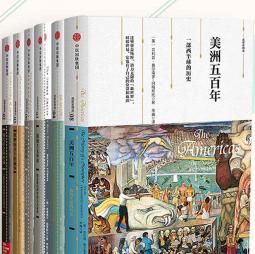 观察家精选系列pdf套装共7册
