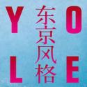 东京风格pdf