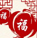 春节剪纸风年终总结新年计划ppt模板