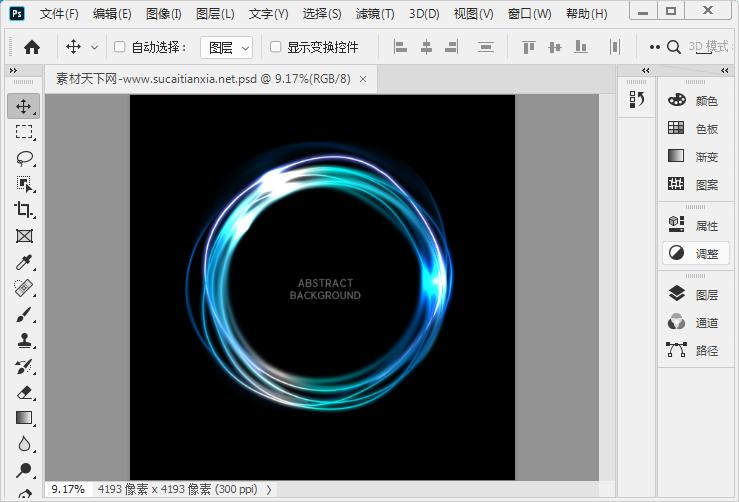 国外光效圆环背景设计PSD素材截图0