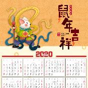 2020鼠年吉祥年历设计模板PSD素材免费下载