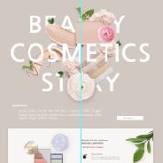 产品化妆盒网页PSD素材