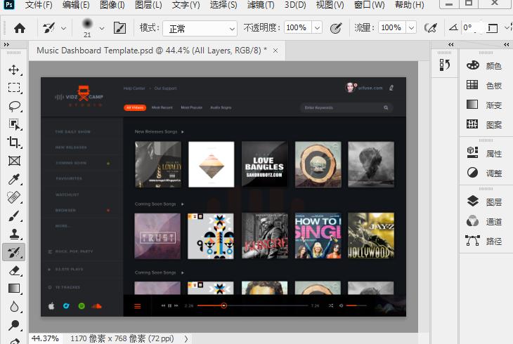 黑色系音乐视听网站设计psd模板截图0