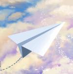 天空白云纸飞机插画psd素材下载