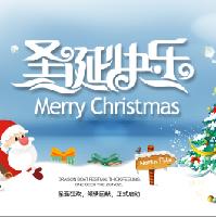 圣诞节活动海报设计PSD素材