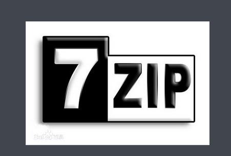 7zip解压软件电脑版