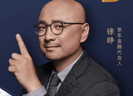 京东金融客户端