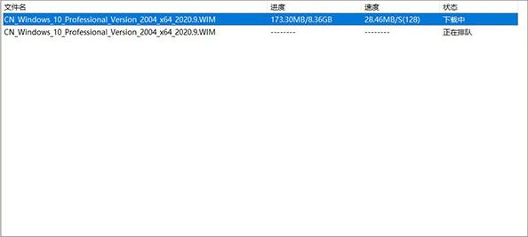 KinhDown(百度网盘不限速下载工具)稳定版截图1