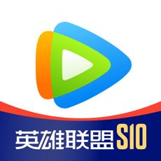腾讯视频iPhone版8.2.53ios14画中画