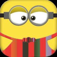 大黄人语音助手app9.9 免注册版