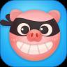 全民偷猪红包版1.1.3最新版