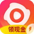 热火视频红包版app
