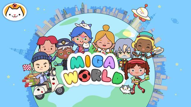 米加小镇世界最新版截图3