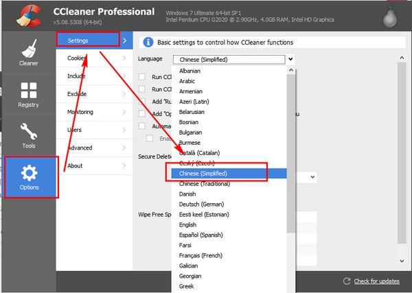 系统优化工具(CCleaner)截图3