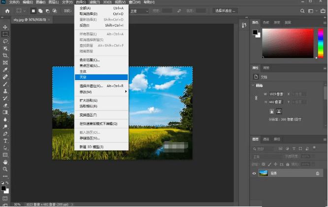 Adobe Photoshop 2021官方正式版截图1