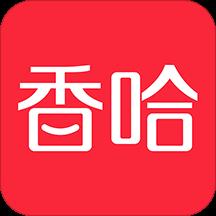 香哈菜谱app8.5.3官方正版