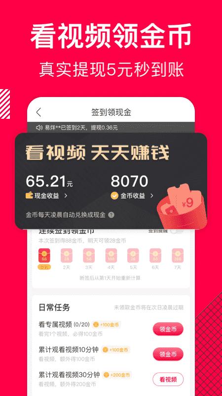 香哈菜谱app截图1
