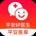 平安好医生官方app7.15.1安卓最新版