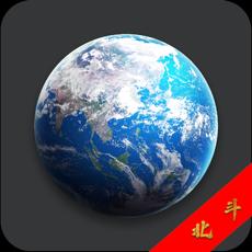 北斗导航高清卫星地图苹果版10.0最新版