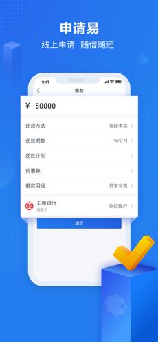 苏宁金融app截图0