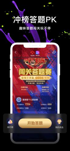 腾讯微视苹果官方版截图2