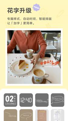 黄油相机苹果版截图3