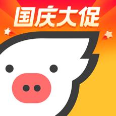 飞猪苹果官方版9.6.1最新版