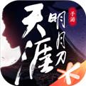 天涯明月刀手游官方版下载0.0.22官方最新版
