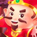 开心财神爷红包版1.0最新版