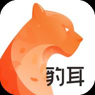 豹耳商城app1.1.1 安卓最新版