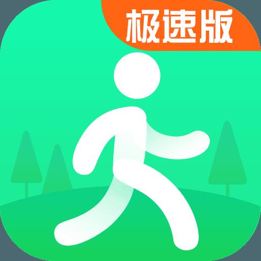 快乐走一走极速版红包版1.0.6 安卓赚钱版
