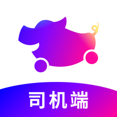 花小猪打车司机端苹果版1.1.10最新版