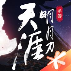 天涯明月刀手游苹果版0.0.22.1145最新版